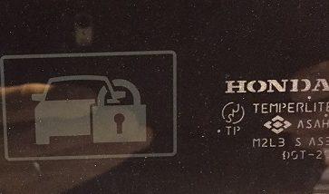 ホンダ(HONDA)車のイモビライザー合鍵作ります!!