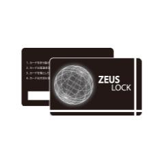 ZEUS-LOCK(ゼウスロック)